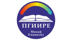 """ПГИИРЕ """"Михай Еминеску"""""""